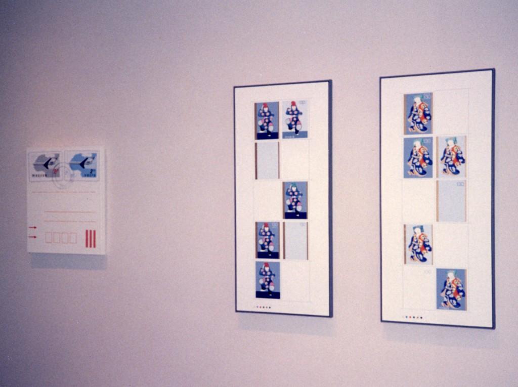 Franz Bader Gallery 19895