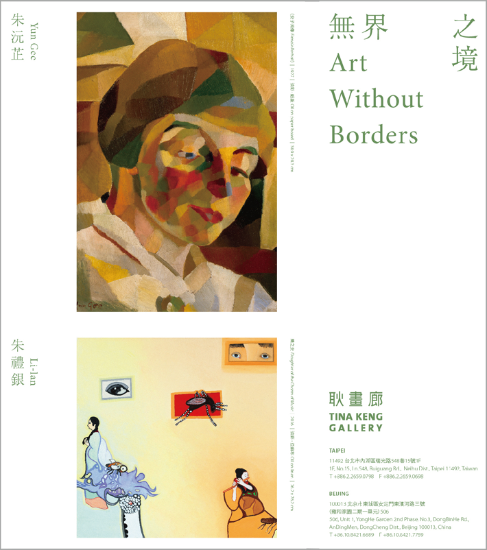 ArtWBorders