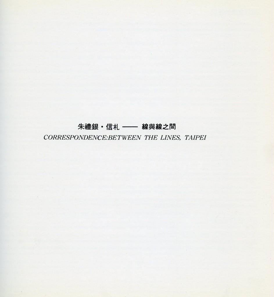 Lungmen93093