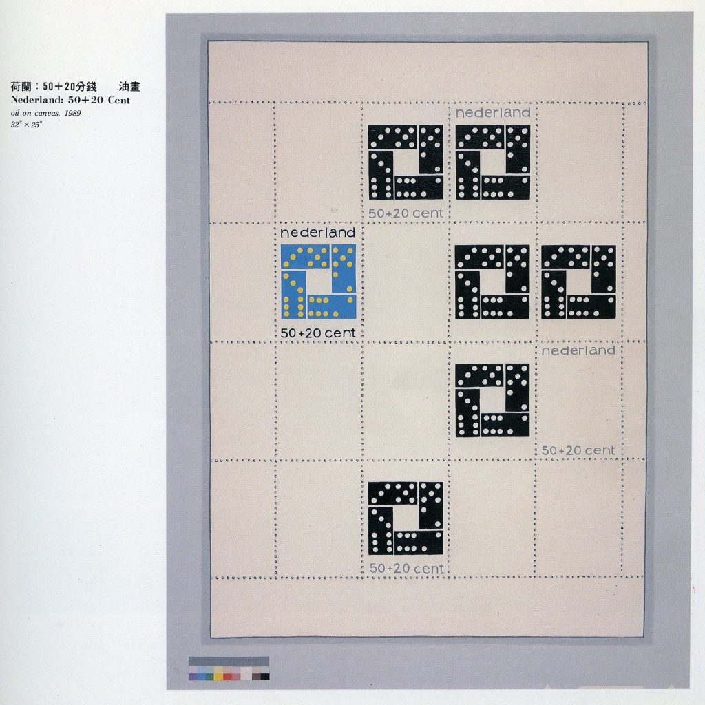 Lungmen93102