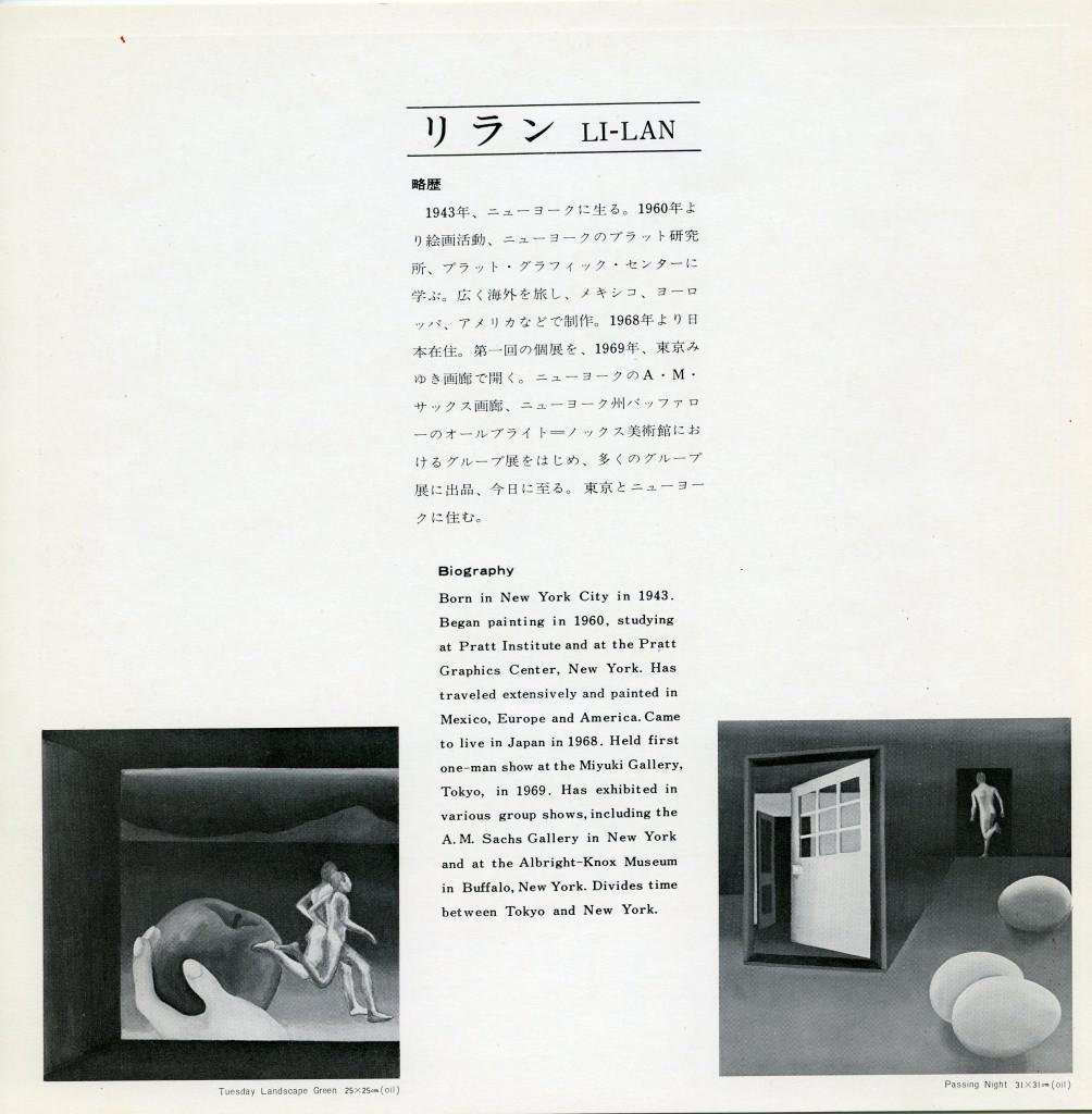 Nantenshi1971044