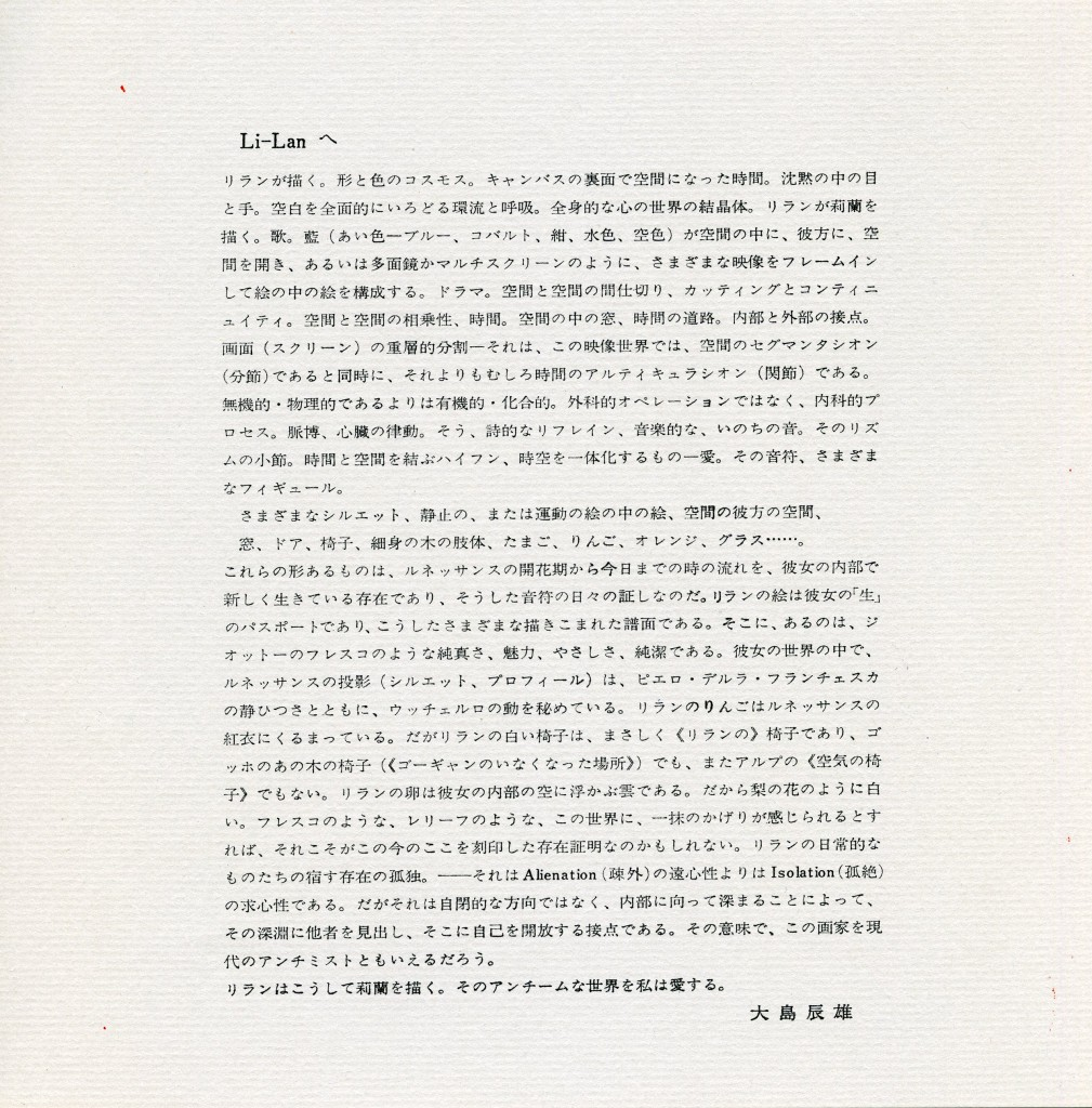 Nantenshi1971047