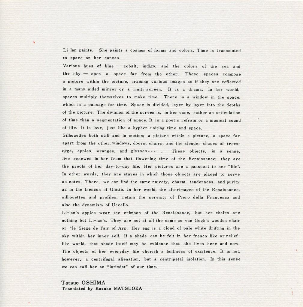 Nantenshi1971048