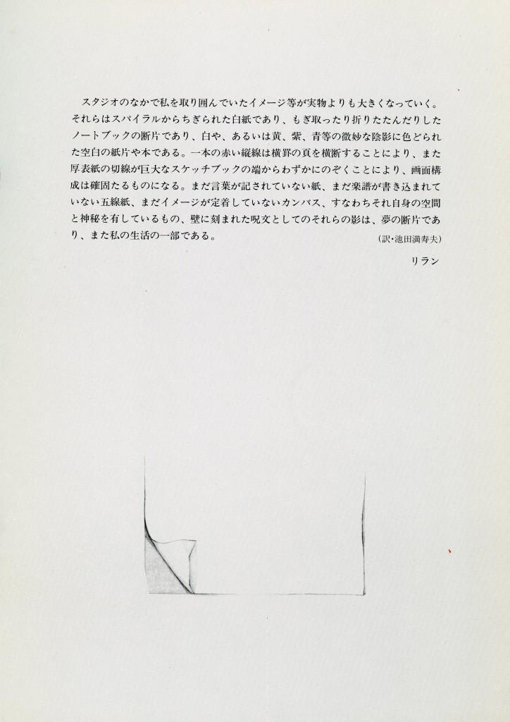 Nantenshi1977057