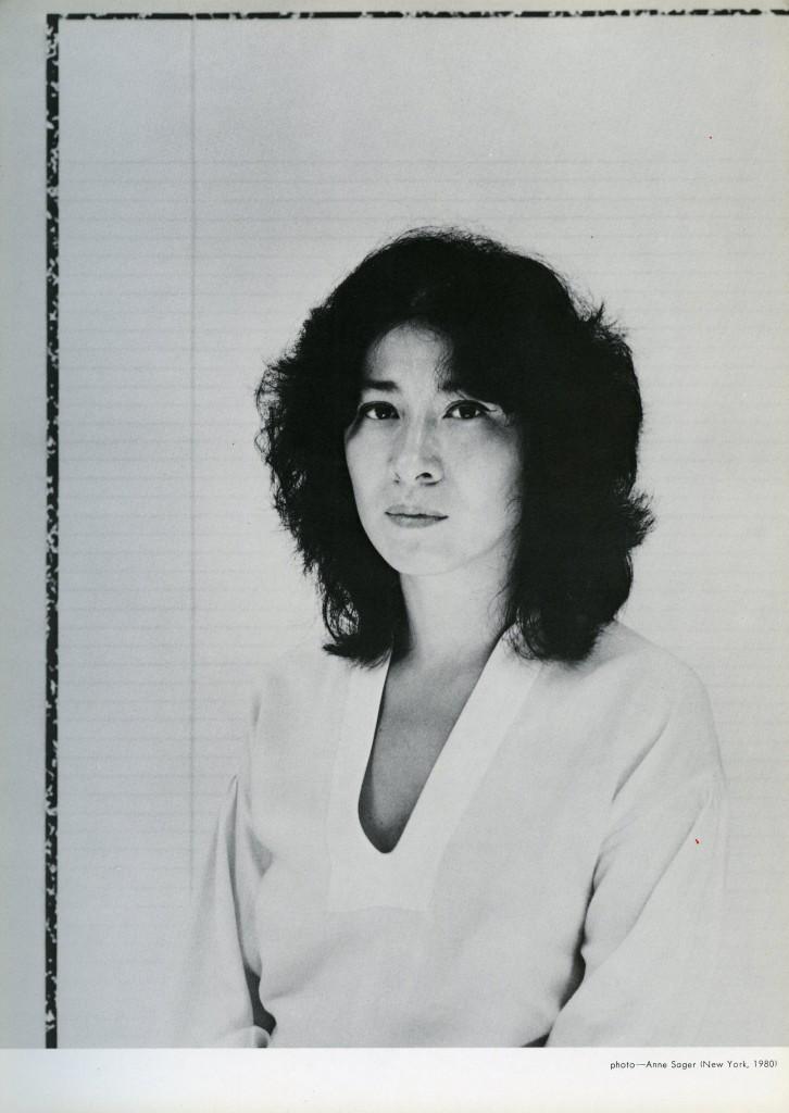 Nantenshi1980066