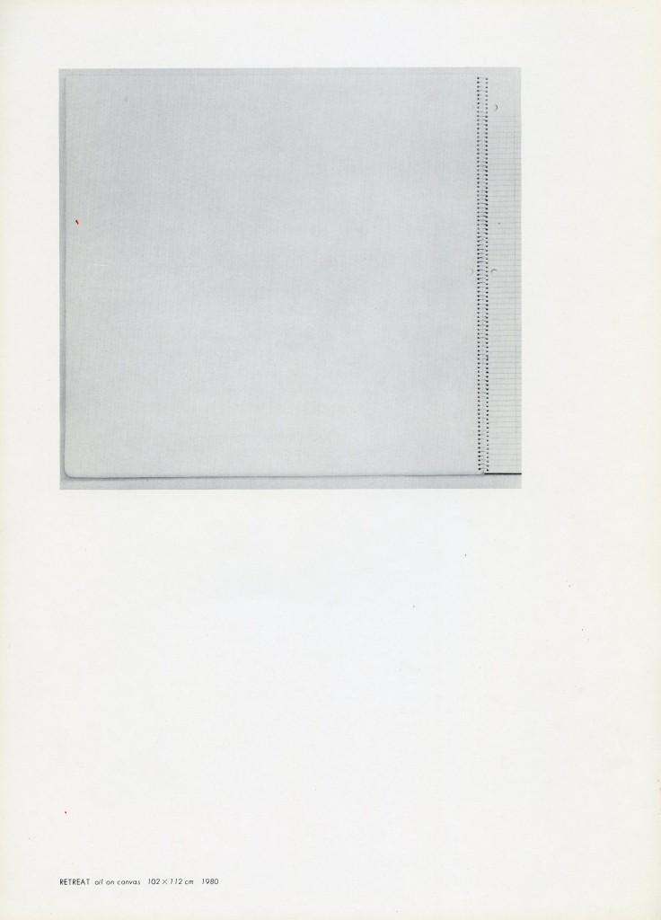 Nantenshi1980075