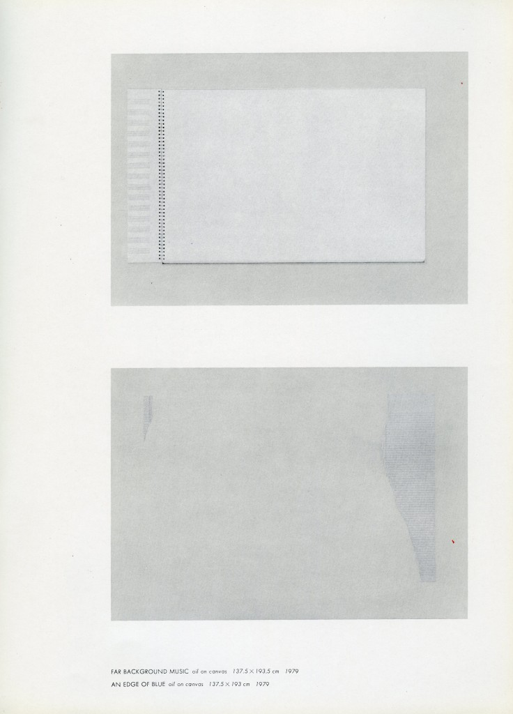 Nantenshi1980076