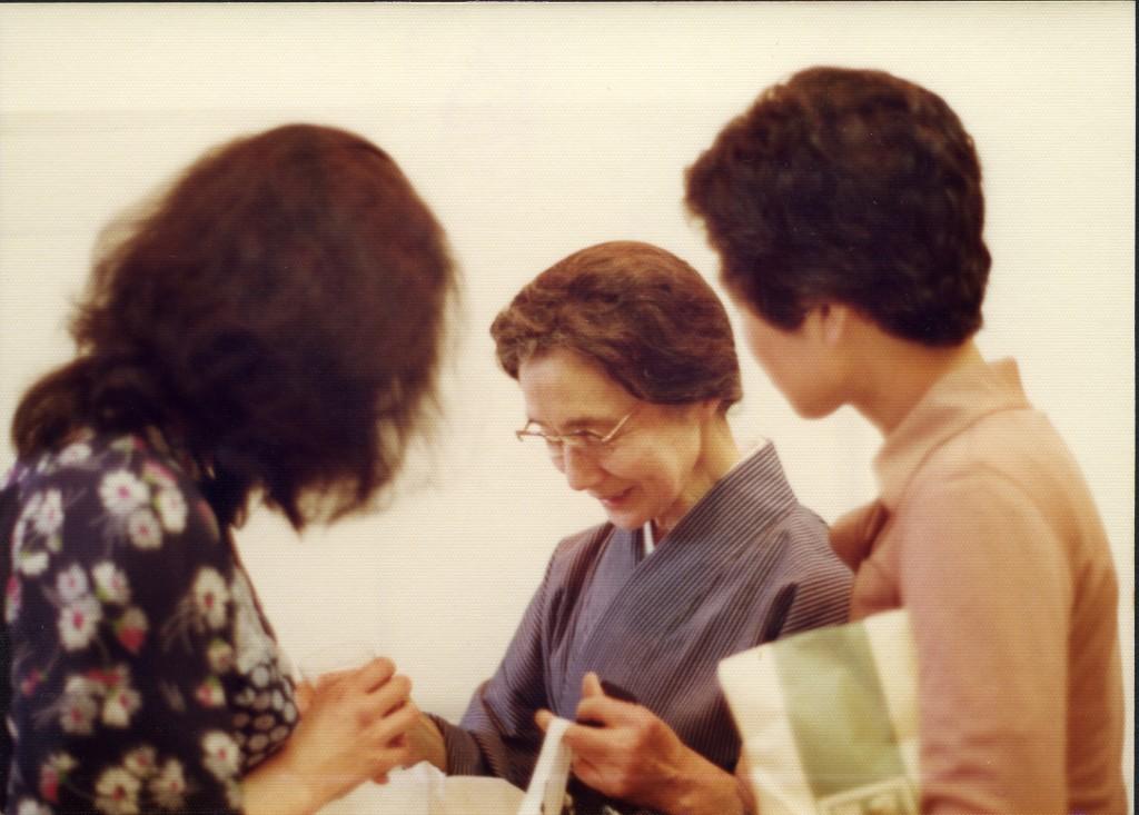 Nantenshi 1977238
