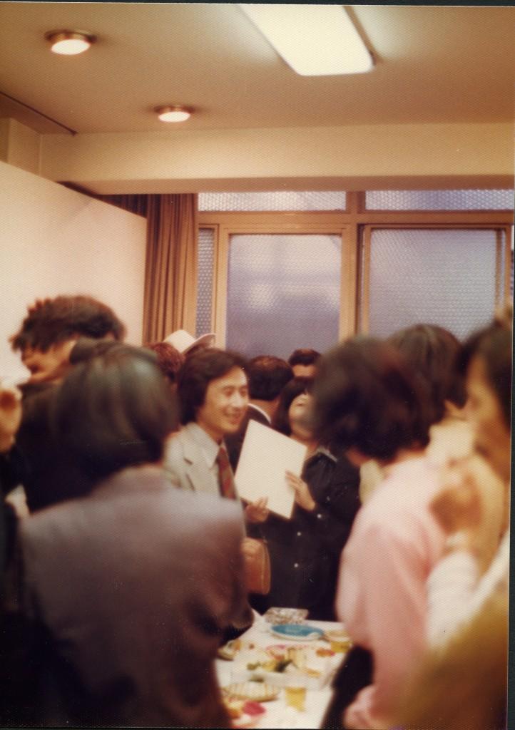 Nantenshi 1977244