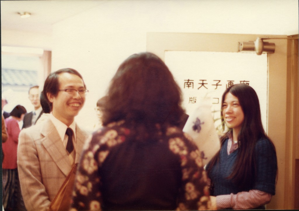 Nantenshi 1977246