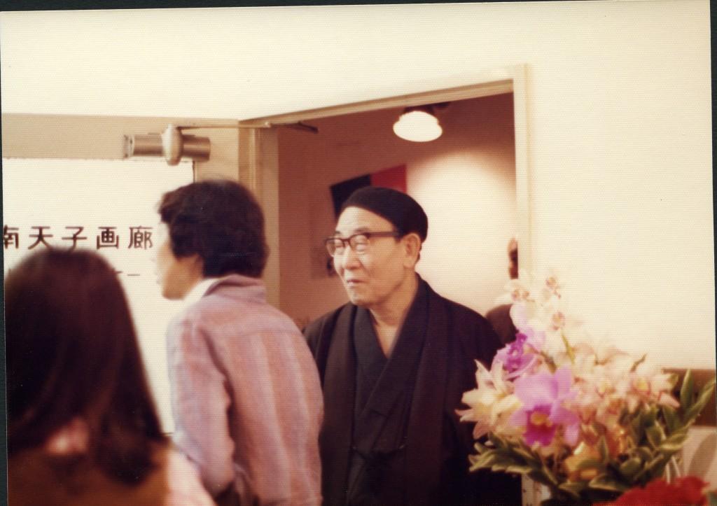 Nantenshi 1977247
