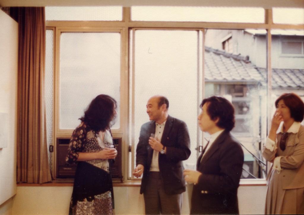 Nantenshi 1977254