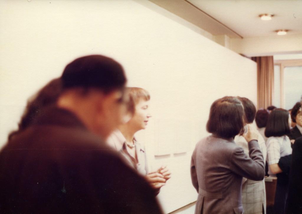 Nantenshi 1977262