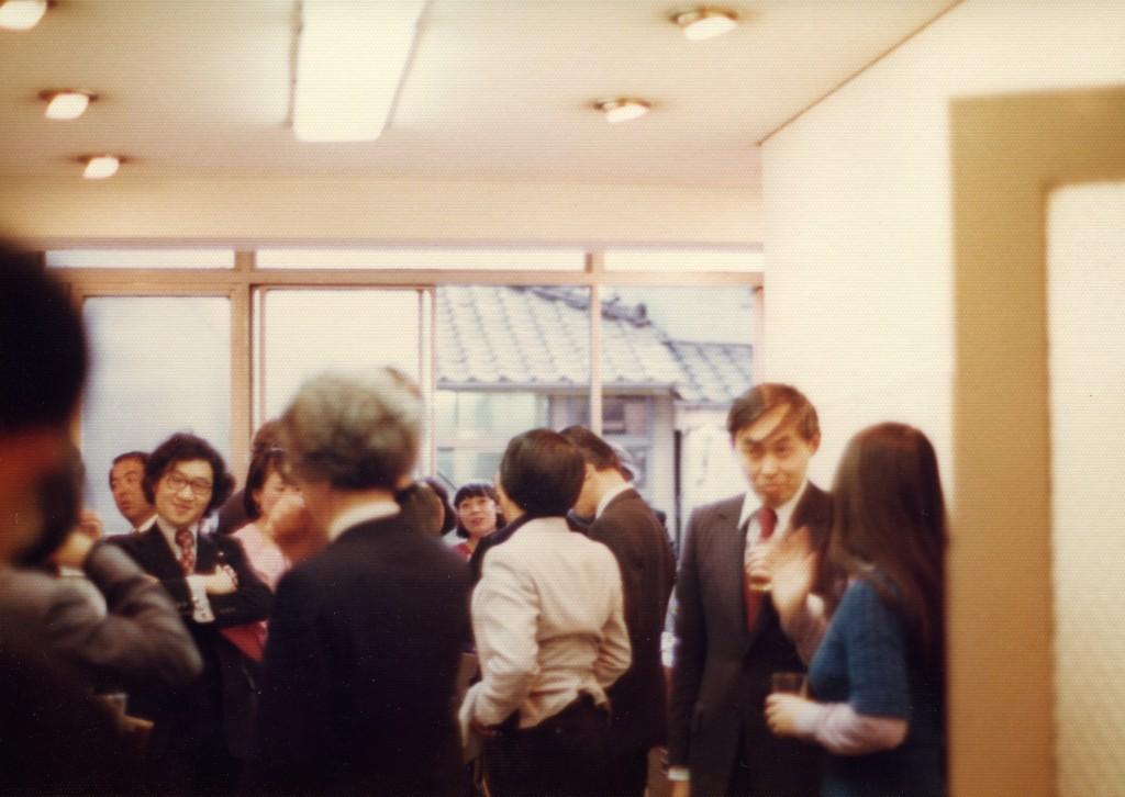 Nantenshi 1977264
