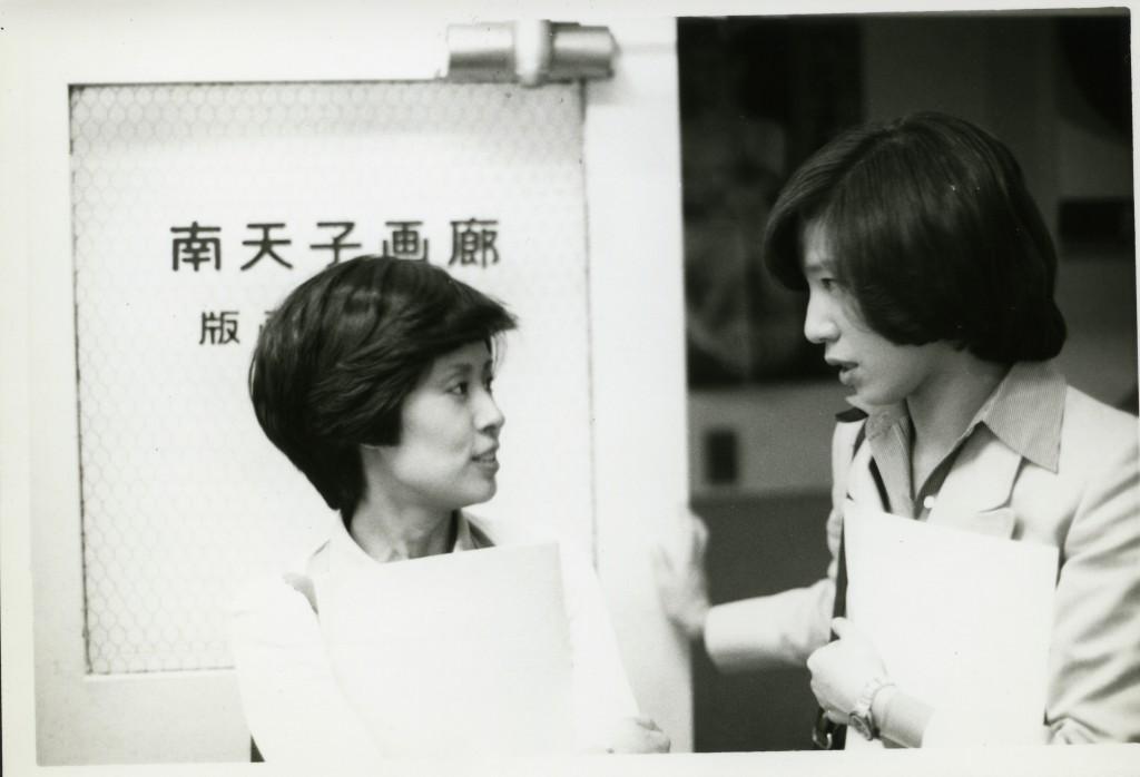 Nantenshi 1977267
