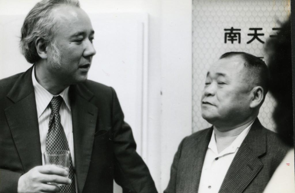 Nantenshi 1977289