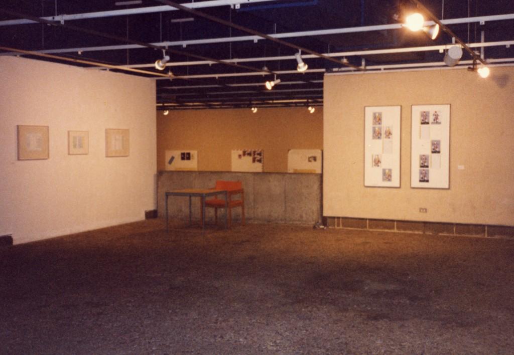 Stonybrook 1992351