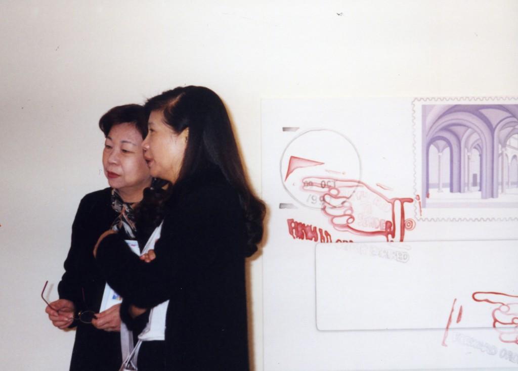 Lin & Keng2001459