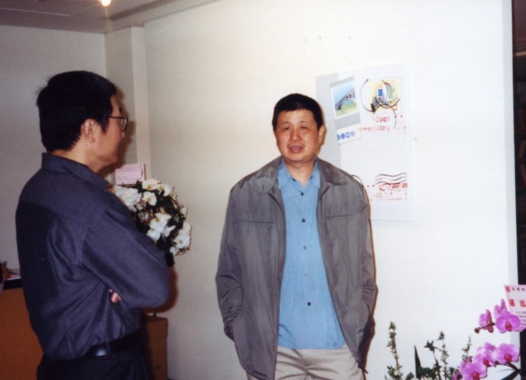 Lin & Keng2001465