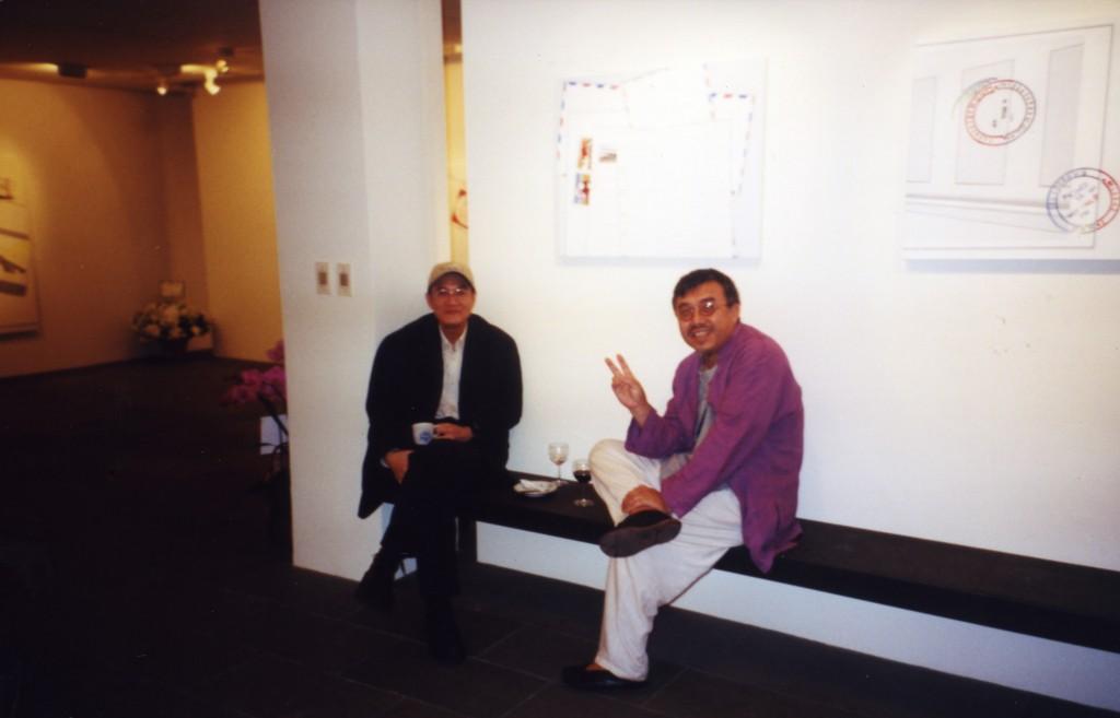 Lin & Keng2001467