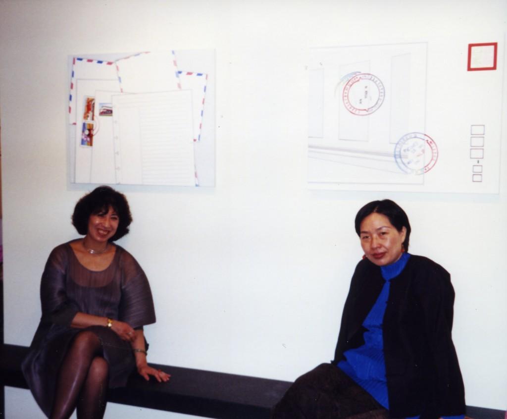 Lin & Keng2001469