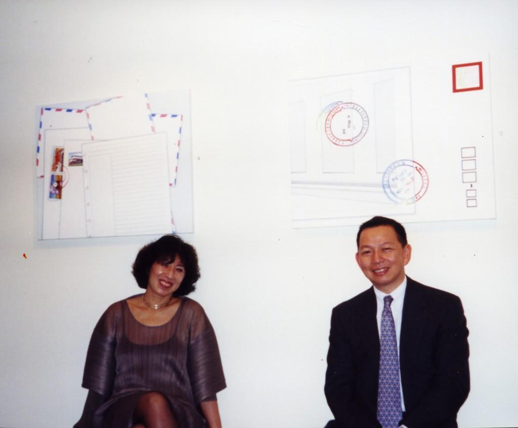 Lin & Keng2001471