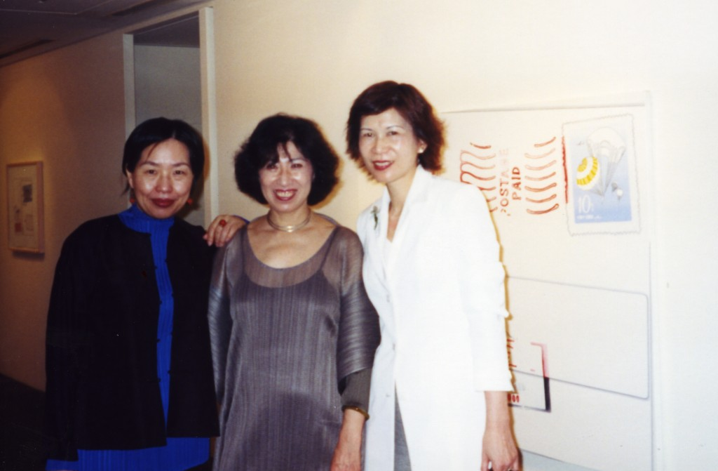 Lin & Keng2001473