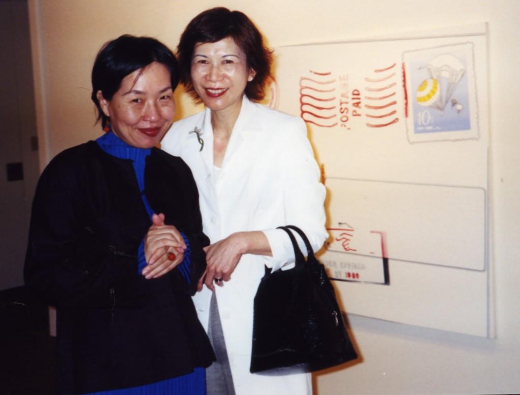 Lin & Keng2001474