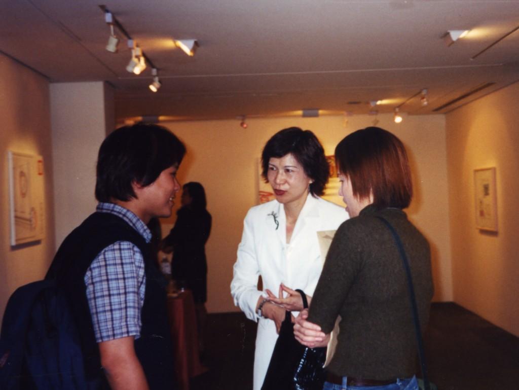 Lin & Keng2001475