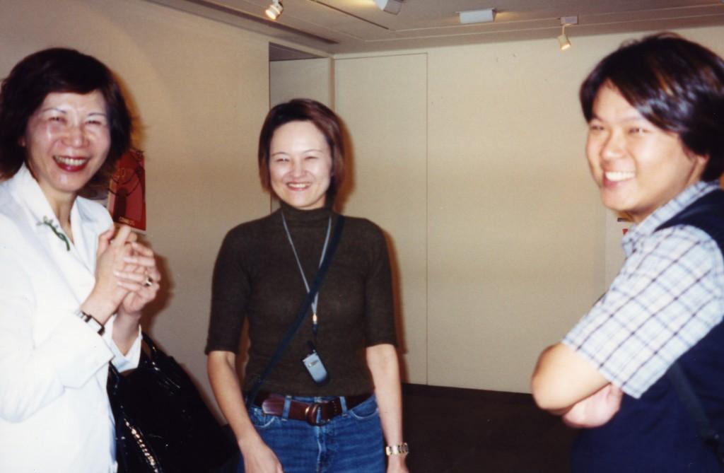 Lin & Keng2001478