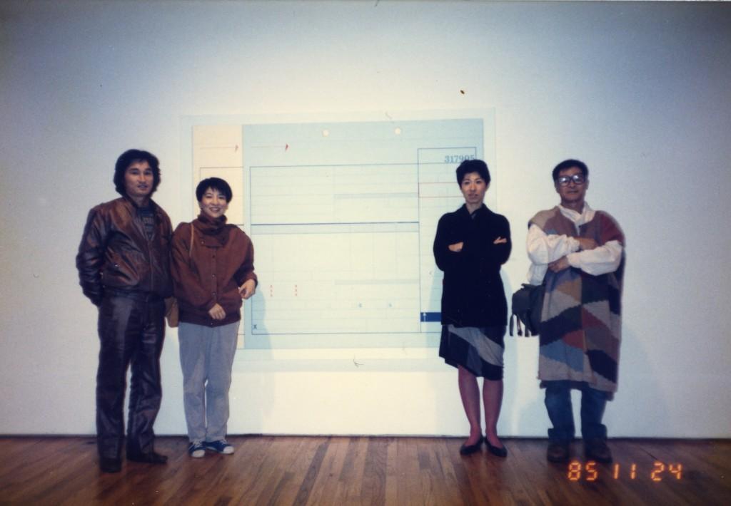 OKHarris 1985278